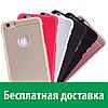 Чехол пластиковая накладка Nillkin Frosted для Apple iPhone 6\6s + защитная пленка Nillkin (Айфон 6, 6с, 6 с)