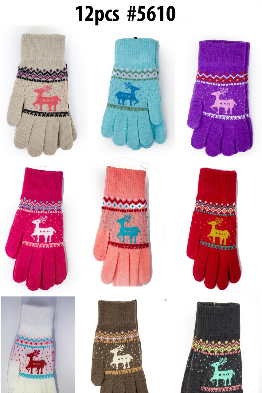 Трикотажные перчатки вязаные 5610