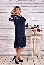 83af8421ccc Вечерний костюм больших размеров 0613 синий  продажа