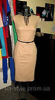 Платье футляр бежевого цвета