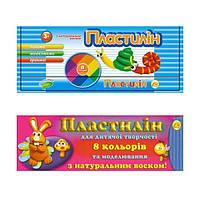 """Пластилин """"Тетрада"""" 8 цв. 200 гр"""