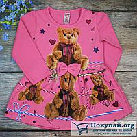 Розовое платье с Мишкой длинный рукав Размеры: 1-2-3-4-5 лет (5663-3)