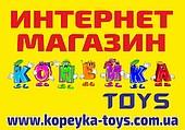 """Интернет-магазин игрушек """"Копейка TOYS"""""""