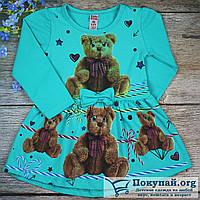 Бирюзовое платье с медведиком длинный рукав Размеры: 1-2-3-4-5 лет (5663-4)
