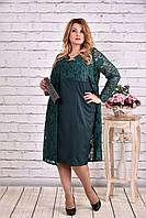 Вечерний костюм больших размеров 0613 зеленый