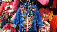 Модная куртка-купон для девочки (синтепон) хит продаж