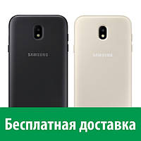Чехол-бампер Samsung Dual Layer Cove для Samsung Galaxy J5-2017, J530F (европейская версия) (Самсунг джей 5 2017, джи 5 2017, ж 5 2017)
