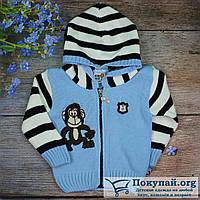 Вязаная кофта с капюшоном на молнии для мальчика Размеры: 1-2-3 года (5666-2)