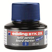 Чорнило для заправки Board e-BTK25 синє 8188