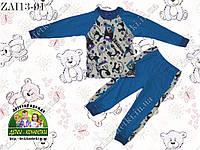 Пижама Панда утепленная, бирюзовая