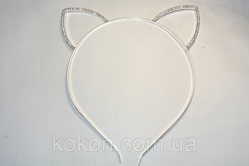 Металлический обруч с ушками котика в стразах