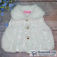 Белая жилетка для малышей из искусственного меха Размеры: 1-2-3 года (5670-1-307)