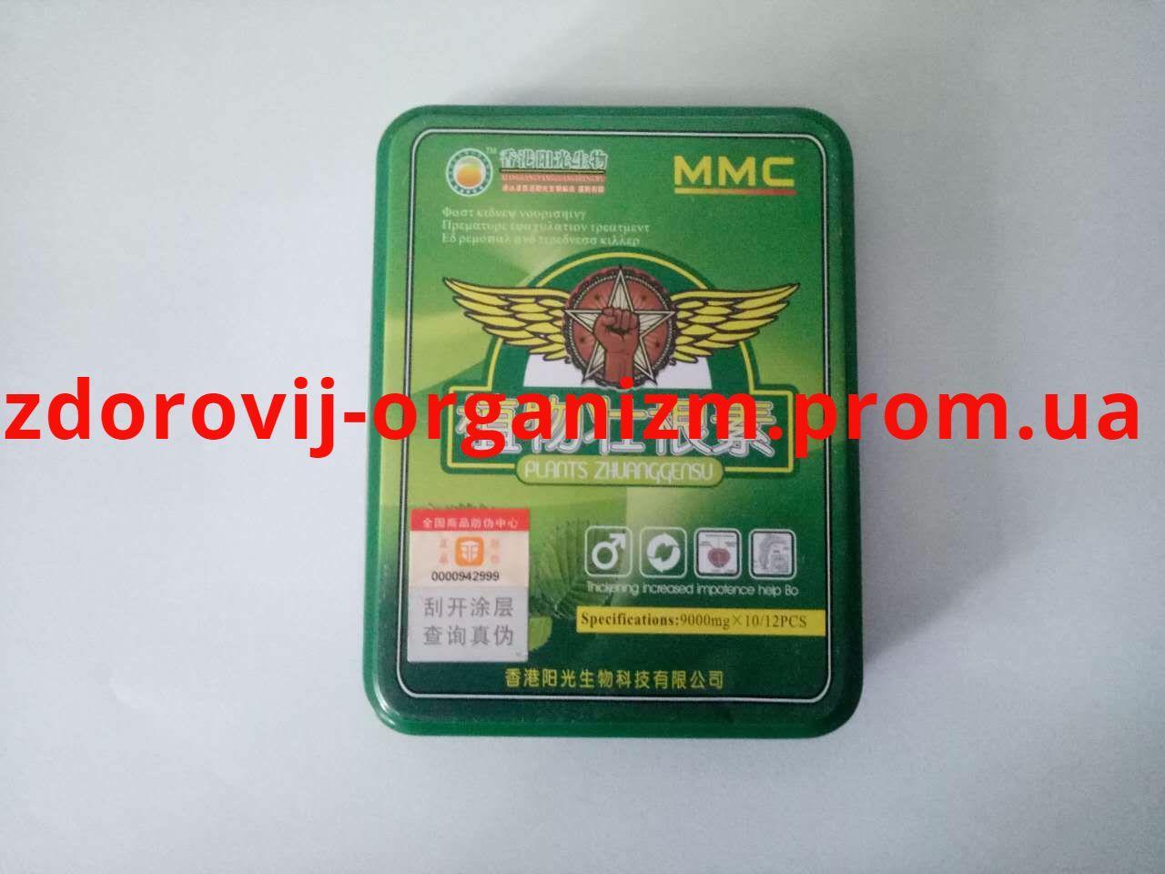 Green препарат для мужчин - Вековой Восток в Киевской области