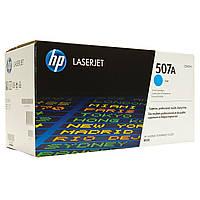 Тонер картридж hp ce401a cyan laserjet enterprise 500 color m551n