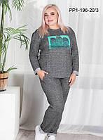 Женский трикотажный спортивный костюм  / размер 50-56