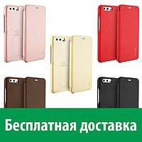 Чехол-книжка lenuo для Huawei P10 Plus (Хуавей п10 плюс, п 10 плюс)