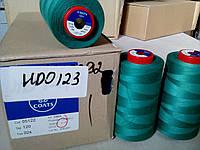 Нитки армированныеCoats EPIC №120 5000м col 05122 ярко-зеленые акция