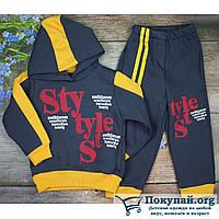 Костюм спортивного стиля с флисом для мальчика Размер: 2-3-4-5 лет (5679-1)