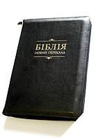 Біблія 077 z, шкіра, замок, переклад Турконяка (артикул 10764), фото 1