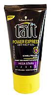 Гель для укладки волос Taft Три погоды Power Экспресс укладка мегасильной фиксации 5 - 150 мл.