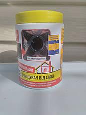 Средство для чистки дымоходов Hansa 1 кг, фото 2