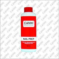 CANNI Nail Prep - обезжириватель, дегидратор с антибактериальным эффектом, 250 мл