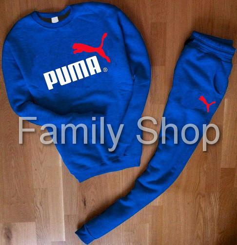 49a10be30c57 НАЧЕС Спортивный костюм мужской Puma Пума синий - Интернет Магазин