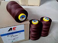 Нитки армированные A&E  Perma Core №120 5000м col W42495 коричнево-бордовый акция