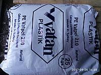 Меловая добавка VAPTOL 210 PE naturel