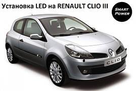 Установка авто LED ламп на Renault Clio III