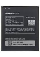 Аккумулятор (батарея) для Lenovo BL198 (A678T/A830/A850/A859/K860/S880) леново, 2250 мАч