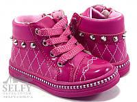 Ботинки деми- 20р-13.2см Clibee розовые