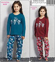 Красивая теплая пижама для девочки VIENETTA