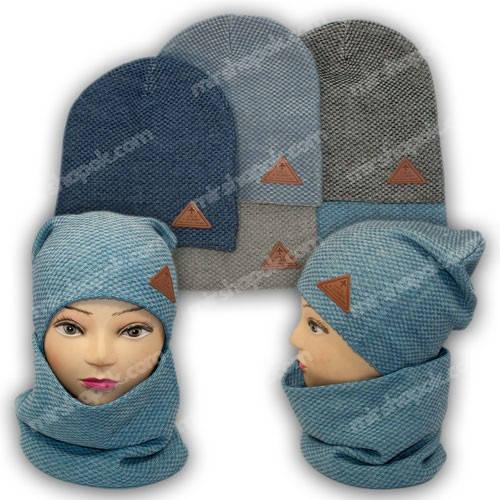 Вязаная шапка с хомутом для мальчика, KZ1B