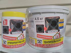 Очиститель сажи для дымохода Hansa 4,5 кг, фото 2