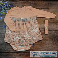 Боди платье для малышей Размеры: 56-62-68-74 см (5687-1)