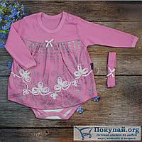 Розовое боди платье с повязкой для малышей Размеры: 56-62-68-74 см (5687-3)