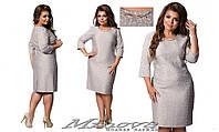 Вечернее платье из стрейч жаккарда (размеры 50-60)