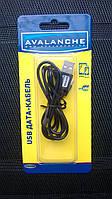 Micro USB кабель Avalanche