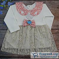 Платье для маленьких модниц Размер: 1 и 2 года (5688-3)