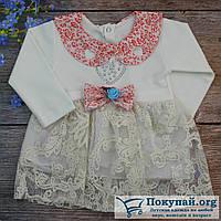 Детские платья с фатином Размер: 80 и 86 см (5688-5)