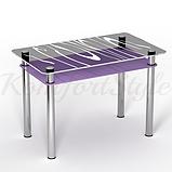 Стол с полкой стеклянный кухонный Сиреневый  Бриз, фото 3