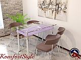 Стол с полкой стеклянный кухонный Сиреневый  Бриз, фото 2