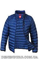 Куртка мужская демисезонная WELLENSTEYN 513 синяя, чёрная