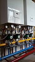 Котельная на 250 кВт. 2