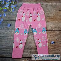 Розовые вязанные лосины для девочек Размеры: 1-2-3-4-6 лет (5689-3)
