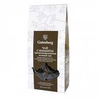 Чай  «С Имбирем» 100 гр в картоне