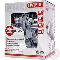 HVLP II Профессиональный краскораспылитель INTERTOOL PT-0100, фото 1
