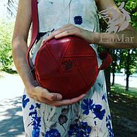 """Жіноча шкіряна сумка """"Sphere"""" кожаная сумка ручної роботи від української майстерні PalMar, натуральна шкіра"""
