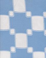 RASEL ORMI R BLUE KUB